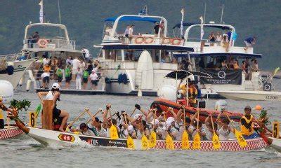 Dragon Boat Festival Hong Kong Stanley by Hong Kong Dragon Boat Festival 2017