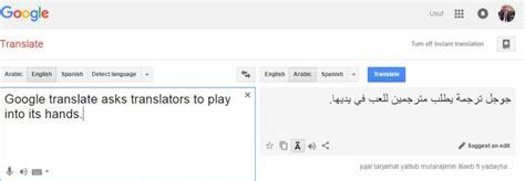 translate to arabic