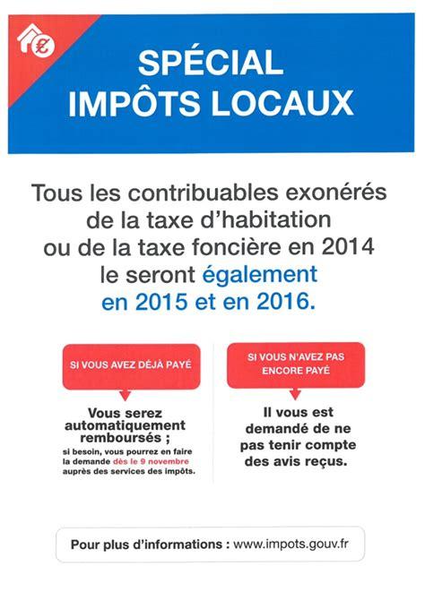 informations sur l exon 233 ration de la taxe d habitation ou de la taxe fonci 232 re