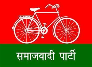 Samajwadi Party - Wikipedia
