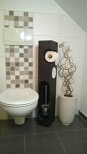 Toilettenpapierhalter Stehend Mit Bürste : klopapierhalter toilettenpapierhalter holz dunkel mit wc b rste ein designerst ck von mit ~ Markanthonyermac.com Haus und Dekorationen