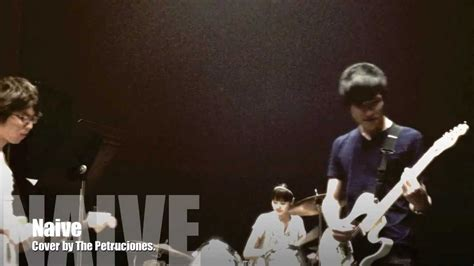 The Kooks Cover By The Petruciones