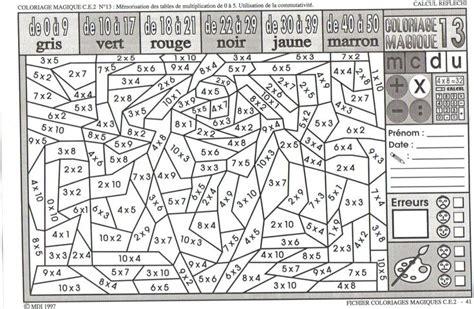 coloriage magique fiche 13 cm1 jpg 1674 215 1092 multiplicaciones rekenen student