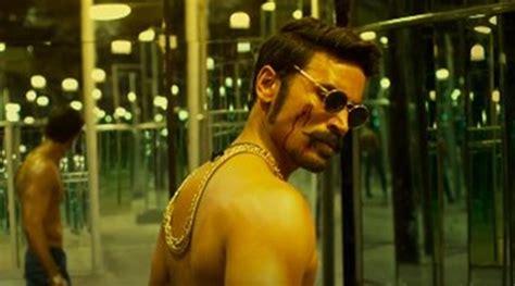 Maari 2 Full Movie Leaked Online By Tamilrockers