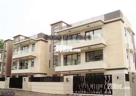 Yuen Long Village Apartment,village House For Sell