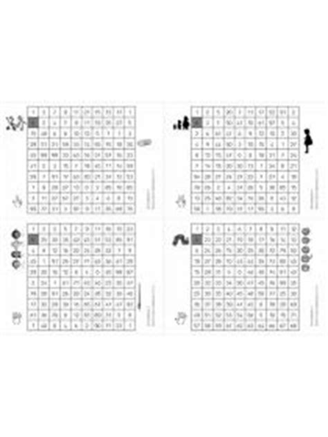 librairie interactive labyrinthe des tables de multiplication