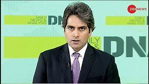 Watch Daily News and Analysis with Sudhir Chaudhary ...