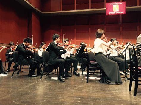 Ritsumeikan University Symphony...