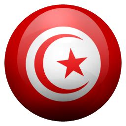 etudier en tunisie tunisie visa