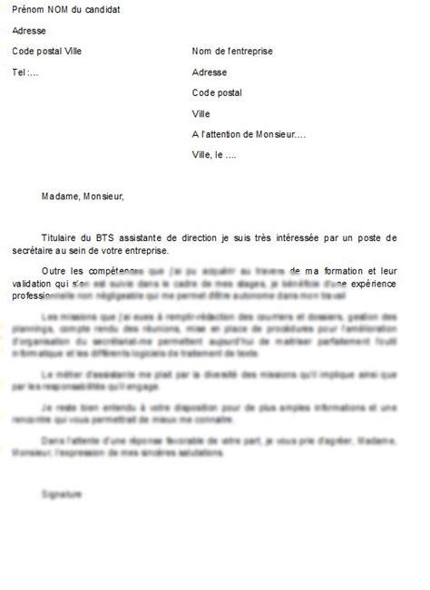 lettre demande d emploi secr 233 taire employment application