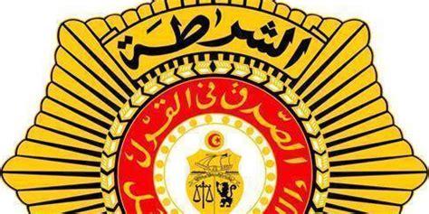 tunisie des agents du minist 232 re de l int 233 rieur en gr 232 ve les 11 et 12 d 233 cembre