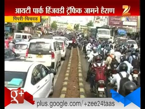 Pimpri Chinchwad  People Angry With Traffic Jam To. Lighting Product Banners. Png Text Stickers. Ipf Signs. Midwifery Signs Of Stroke