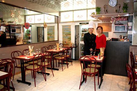 raviolis chinois tout fait maison restaurant chinois