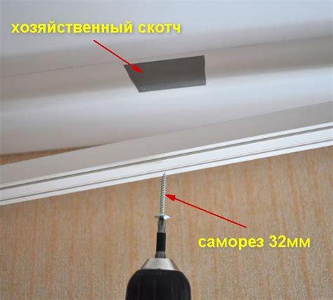 plaque faux plafond bois 224 antibes estimation m2 peinture plafond prix