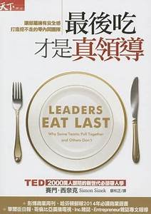 Leaders Eat Last: Why Some Teams Pull Together and Others ...