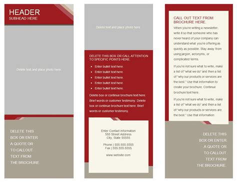 Brochute Template Free Download by 6 Best Images Of Free Printable Brochure Templates Online