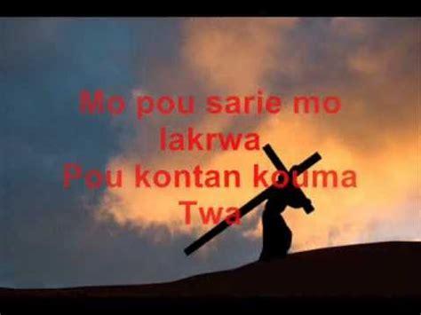Twa Kot Mwa Doovi