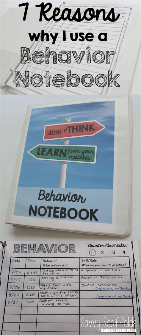 Savvy Scaffolds 7 Reasons Why I Use A Behavior Notebook In My Classroom