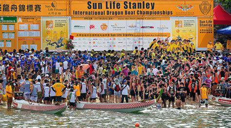 Dragon Boat Festival Hong Kong Stanley by Hong Kong Dragon Boat Festival 2018