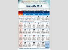 Andhra Pradesh Telugu Calendars 2018 November