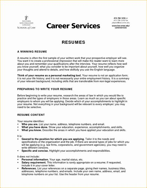 4 Writing Resume Objective Summary  Free Samples. Machine Operator Resume Samples Template. Flag Banner Template. Theatre Program Template Free Download Template. Sample Budget For Non Profit Template. Advertising Insertion Order Template. Sample Of Cv In Word Format Template. Sponsorship Forms For Fundraising Template. Store Manager Job Description Resumes Template