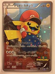 Pokemon Center 20th Anniversary Card Super Mario Pikachu ...
