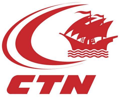 la ctn recrute des cadres actualites en tunisie et dans le monde sur tunisie numerique