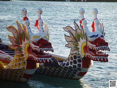 Dragon Boat Forum by Dragon Boat Festival Dialect Zone International
