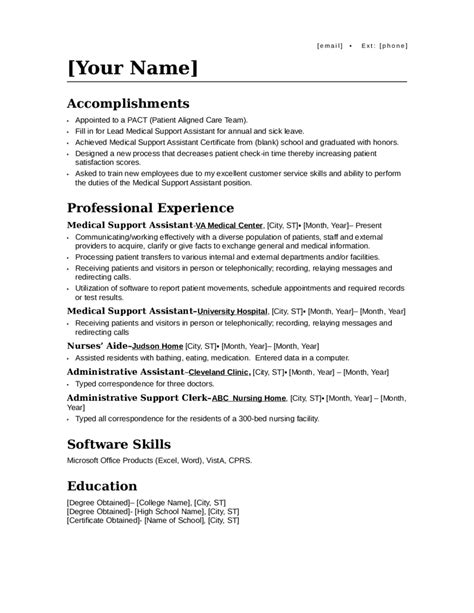 2018 Resume Objective Examples  Fillable, Printable Pdf