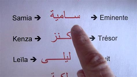 les pr 233 noms arabes femme 2e partie
