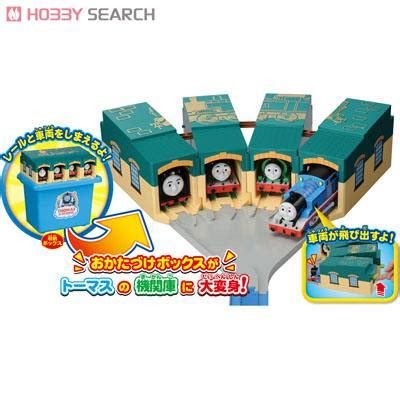 trackmaster tidmouth sheds toys r us tootally tidmouth sheds ltd 70th anniversary set