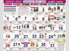 Tamil Daily Calendar 2018 2019 Tamil Monthly Calendar