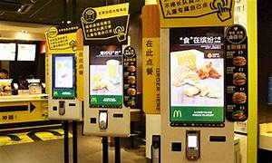 McDonald's introduces self-service kiosk in China ...
