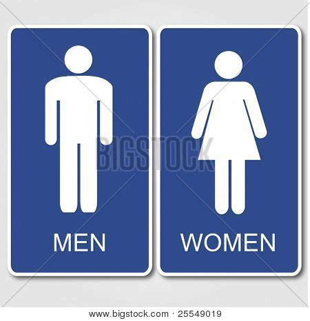 printable occupied restroom signs just b cause