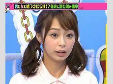 2123 best Girls images on Pinterest Saito asuka, Girl