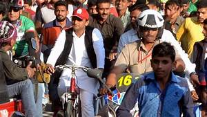 Cycle War: Samajwadi Party's name, symbol belongs to the ...