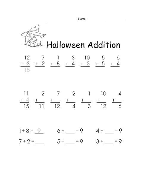 11 Best Images Of 1st Grade Adding Worksheets First