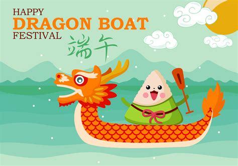 Dragon Boat Festival Vector by Fun Dragon Boat Festival Vector Download Free Vector Art