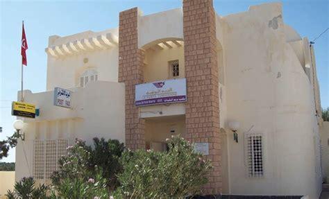 kapitalis poste tunisienne horaires d ouverture durant ramadan kapitalis