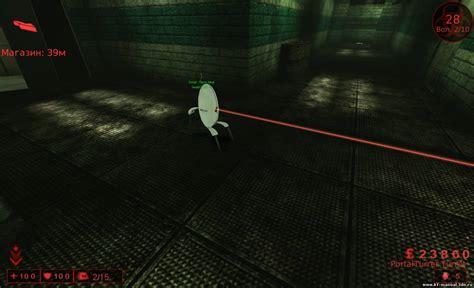 скины оружия mutators файлы всё для killing floor