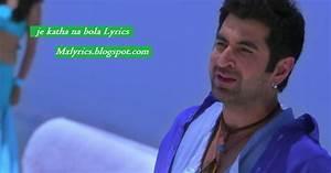 Je Kotha Na Bola Song Lyrics From Bengali Movie Boss (2013 ...