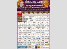 Subhathidi November Telugu Calendar 2018 Telugu Calendar