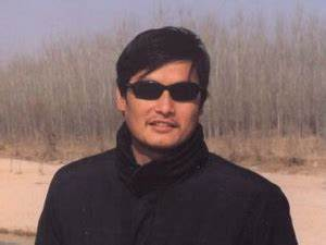Blind Chinese Rights Advocate Formally Arrested