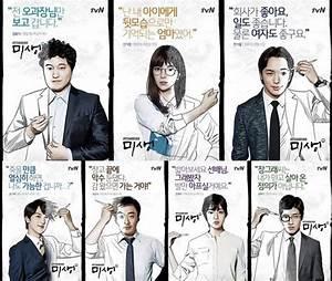 12 Korean dramas based on popular webtoons