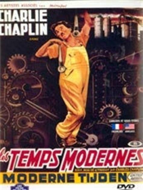 les temps modernes affiche du les temps modernes zoom cinema fr