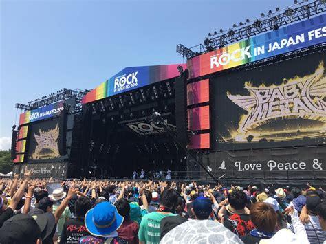 Babymetal『rock In Japan Festival 2016』でのセットリストと開始前の様子