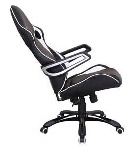 fauteuil de bureau assis 60 cm