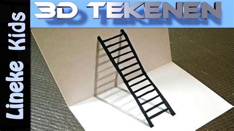 3d Tekenen : 3d Tekenen Ladder Heel Makkelijk Voor Kinderen En Begin