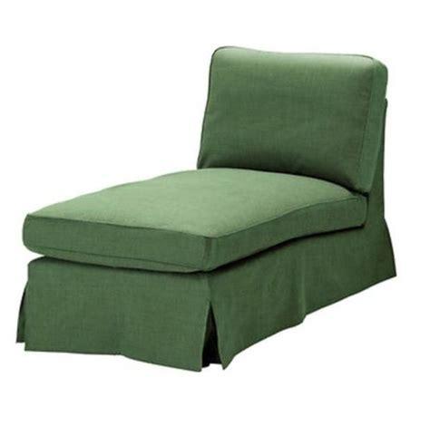 ikea ektorp chaise longue cover slipcover svanby green free standing lounge