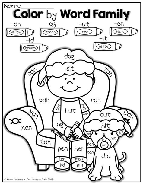 14 Best Images Of Coloring Sight Word Worksheet  Color By Sight Word Coloring Page, Free